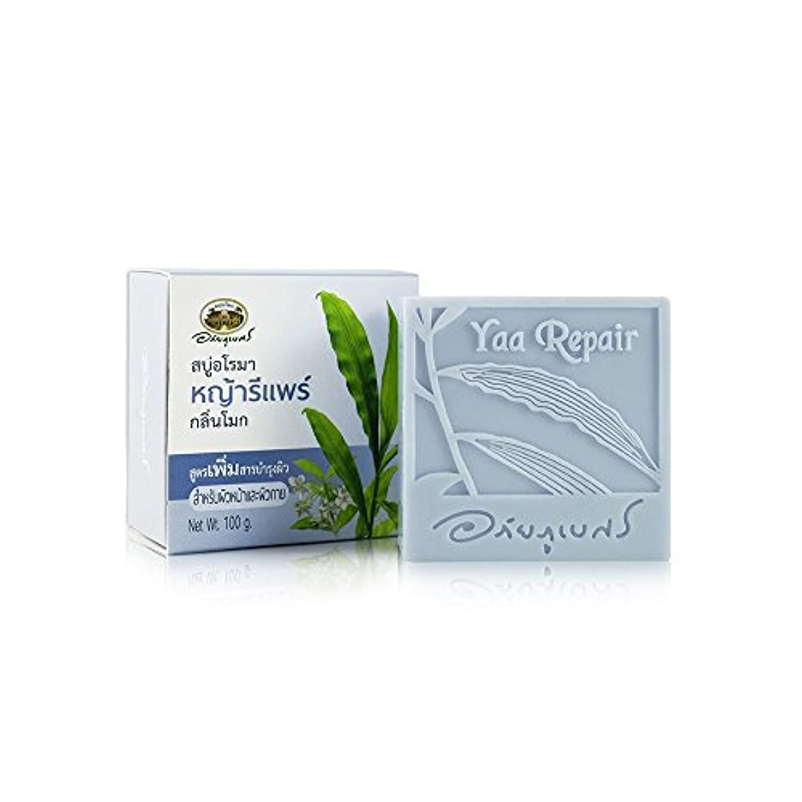 報酬の郵便慢なAbhaibhubejhr Thai Aromatherapy With Moke Flower Skin Care Formula Herbal Body Face Cleaning Soap 100g. Abhaibhubejhr...