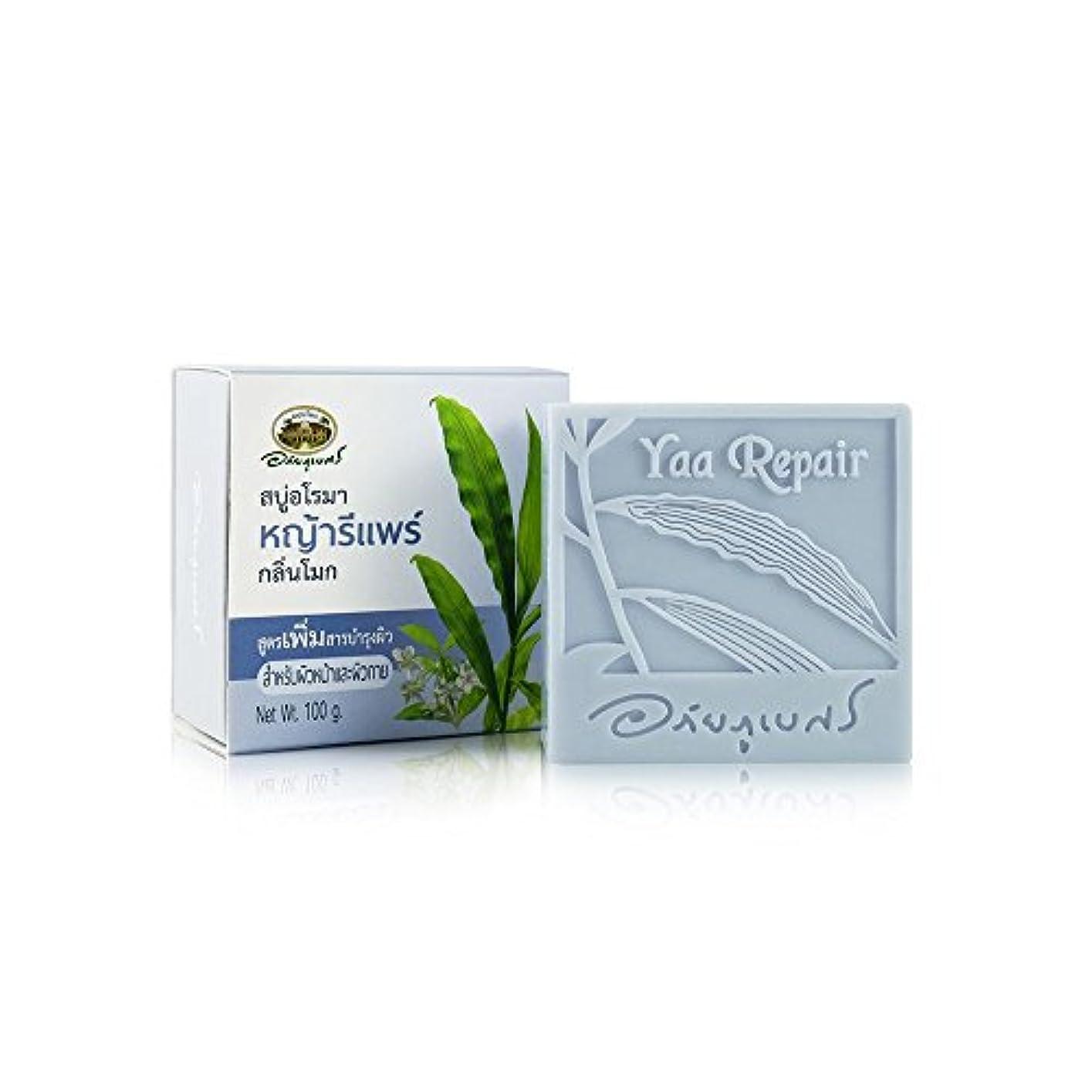 鉱石スツールマウントバンクAbhaibhubejhr Thai Aromatherapy With Moke Flower Skin Care Formula Herbal Body Face Cleaning Soap 100g. Abhaibhubejhr...