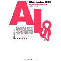 Illustrator CS2 Hyper Handbook