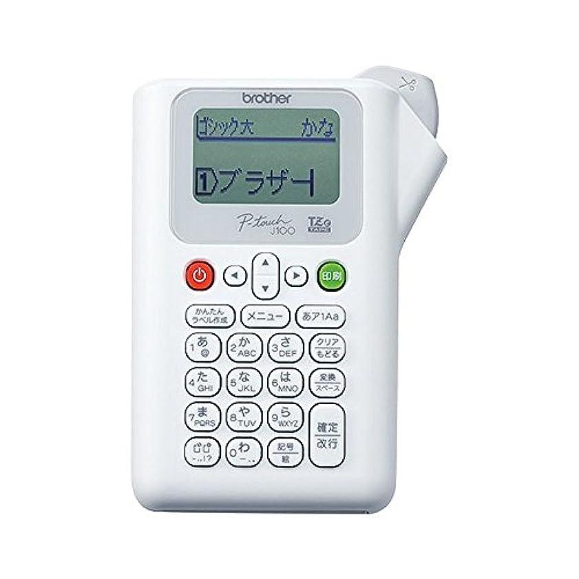 噂紛争準備したブラザー ラベルライター ピータッチ P-touch J100 ホワイト PT-J100W 【まとめ買い3台セット】