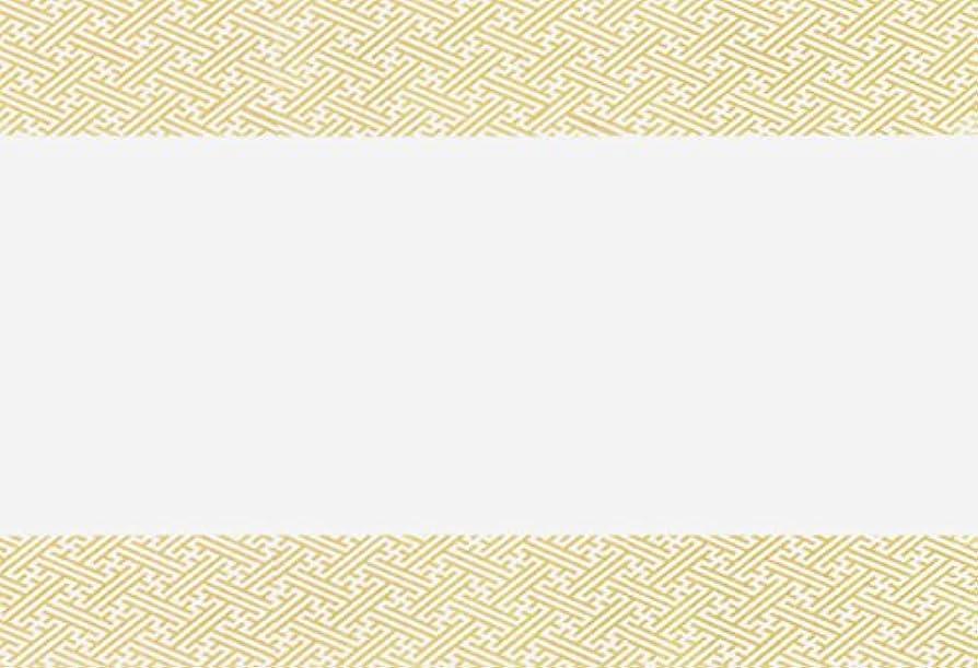 標高インディカ継承若泉漆器 上質紙マット 尺3寸長手テーブルマット 日本文様シリーズ 紗綾紋 100枚入 B-19-76