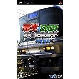 電車でGO!  ポケット 東海道線編 - PSP