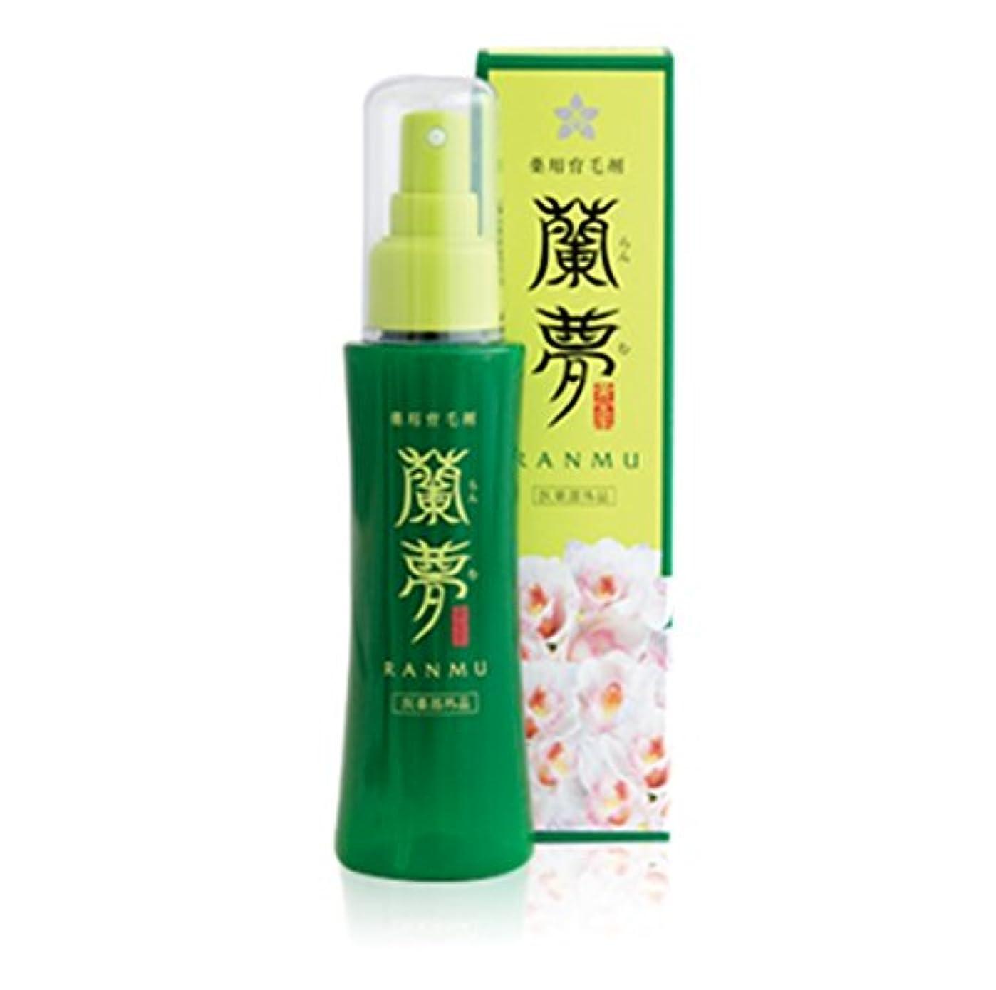 香り捧げる最大蘭夢(RANMU) 100ml