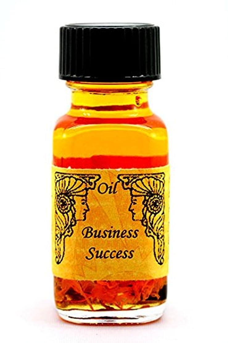 放棄する民間マルクス主義者アンシェントメモリーオイル Business Success (ビジネスの成功)