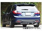 フジツボ ( FUJITSUBO ) マフラー【 RIVID 】ホンダ ジェイド RS 1.5 2WD FR5 850-53911