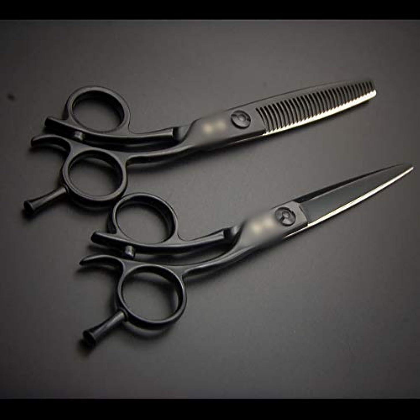 体差し控えるアセンブリ6インチ美容院プロフェッショナル理髪セット、歯のせん断+フラットせん断セット モデリングツール (色 : 黒)
