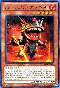 遊戯王カード 【エーリアン・テレパス】 DE02-JP044-N ≪デュエリストエディション2≫