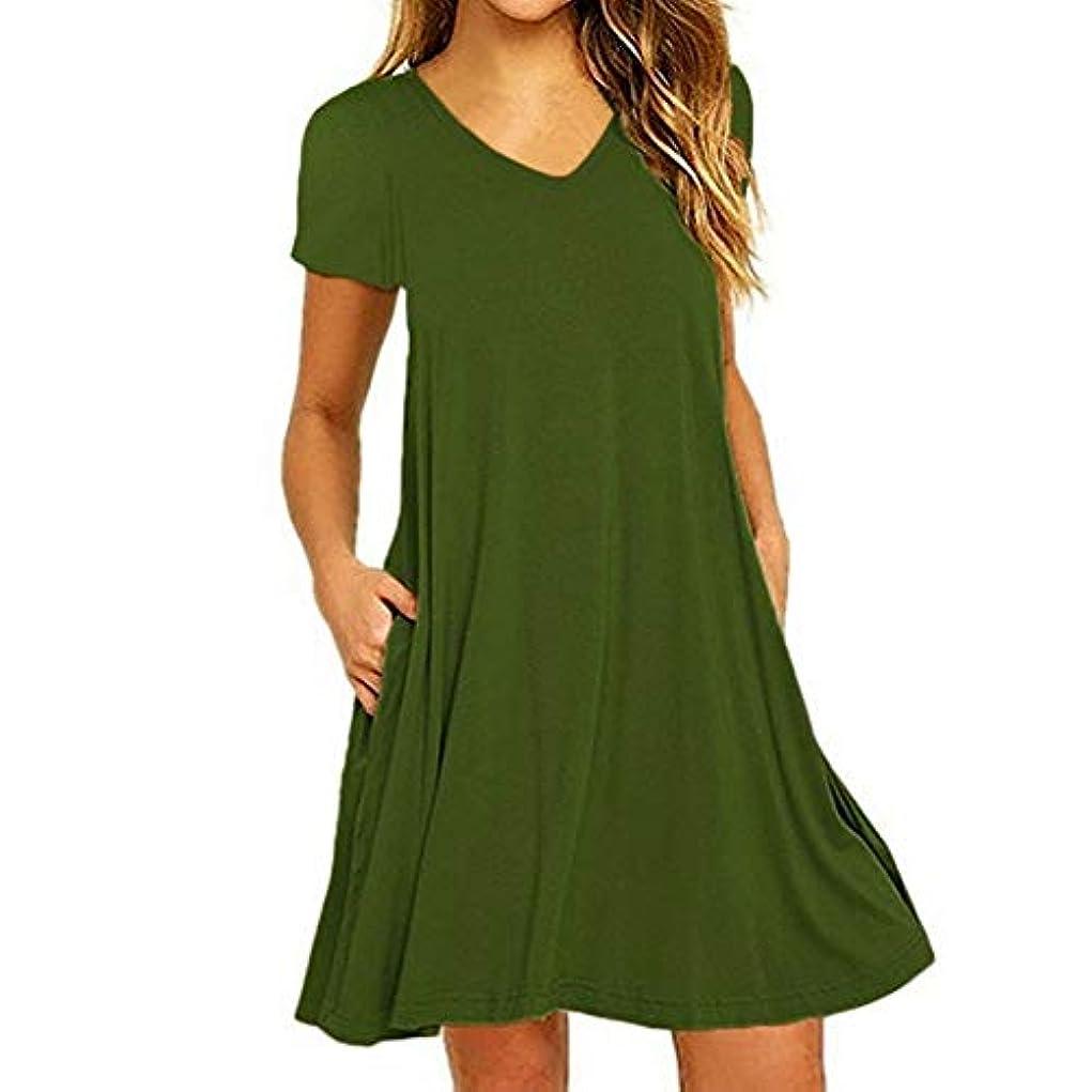 精神的に公おっとMIFAN の女性のドレスカジュアルな不規則なドレスルースサマービーチTシャツドレス
