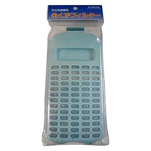 日立 (純正品) 洗濯機用 糸くずフィルター NET-KD11XWV (部品番号 NET-KD11XWV 001)