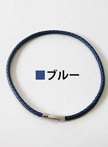 コランコラン 粋(IKI) マイナスイオンネックレス colancolan (Mサイズ(45cm), ブルー)