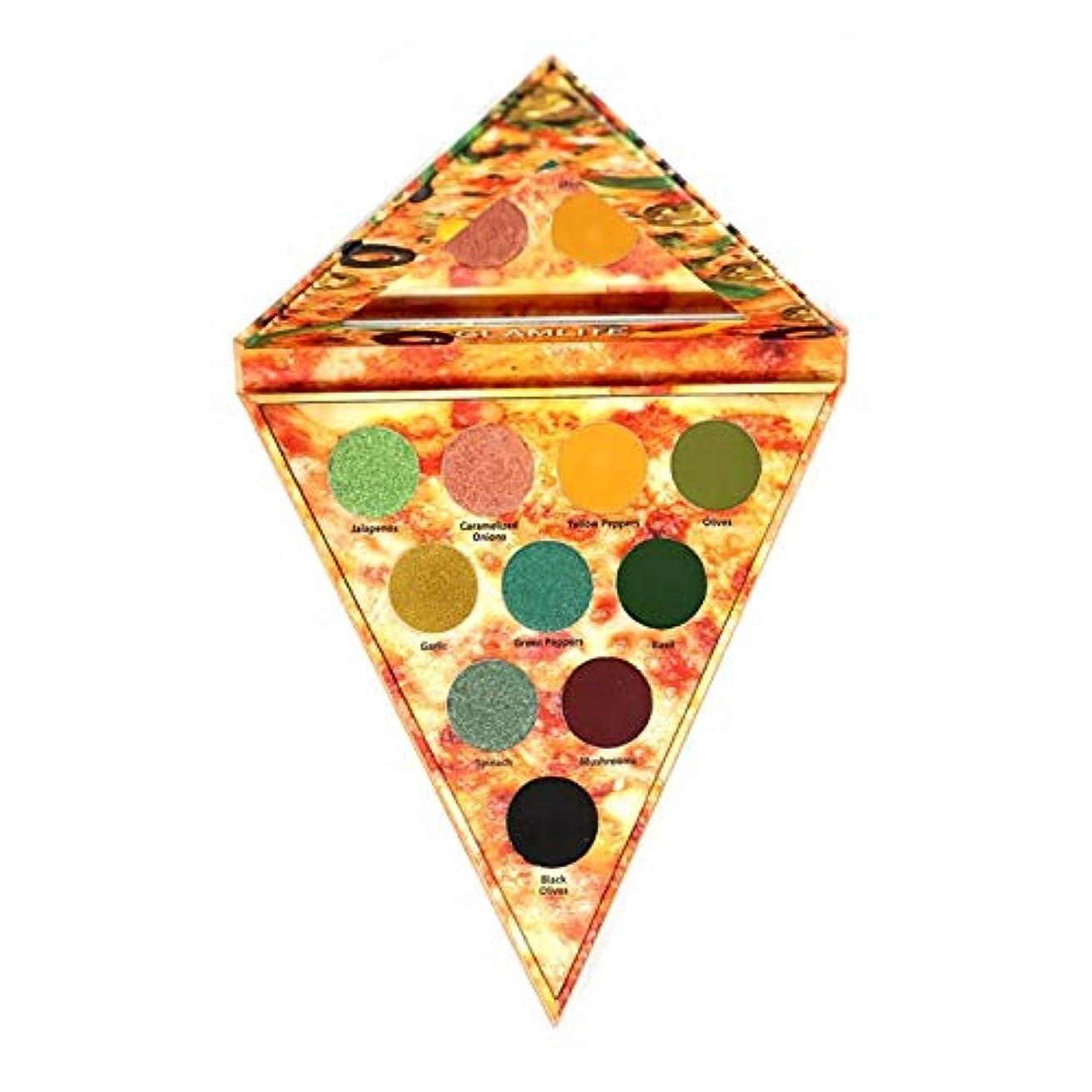 かけがえのない困惑するアレイグラムライト ピザ スライス パレット ベジ?ラバーズ