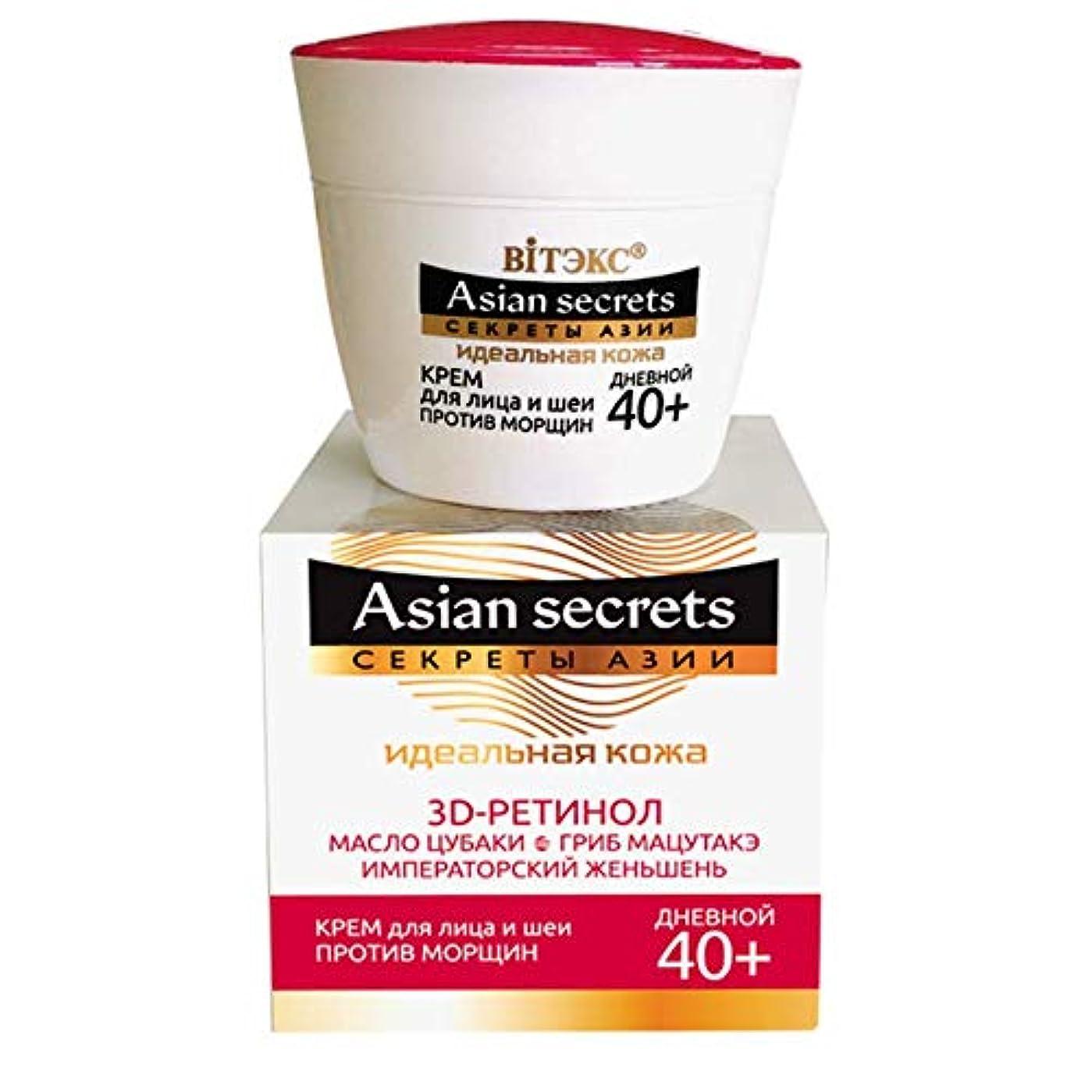 取得する連合偽善Skin Care Moisturizer for dry skin and normal skin. Korean Beauty - Face day Cream Moisturizer | Japanese Camellia, MATSUTAKE, GINSENG, 45 ml
