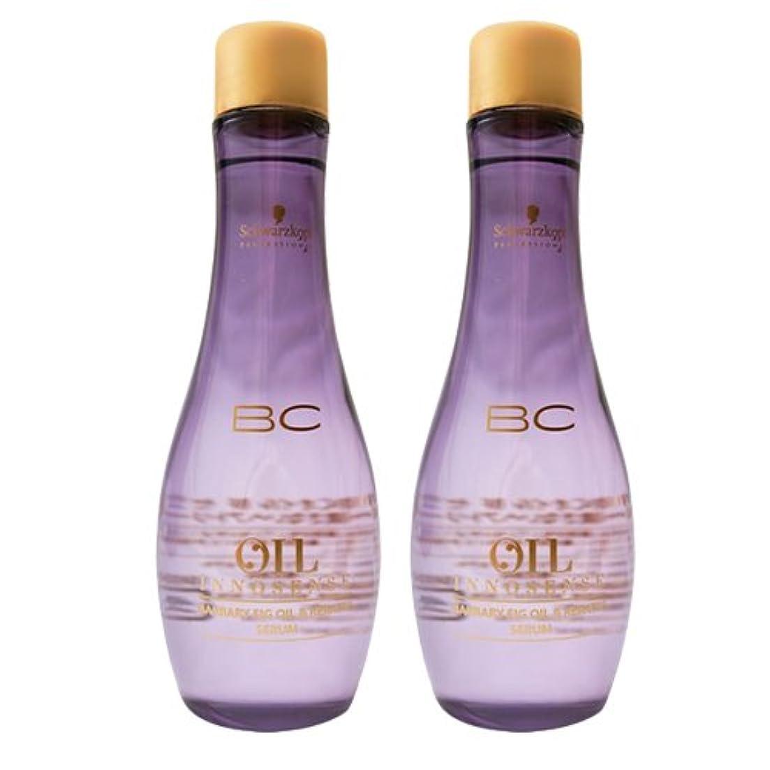 合理化飲料提案するシュワルツコフ BCオイル バーバリーフィグ オイルセラム 100mL ×2個 セット