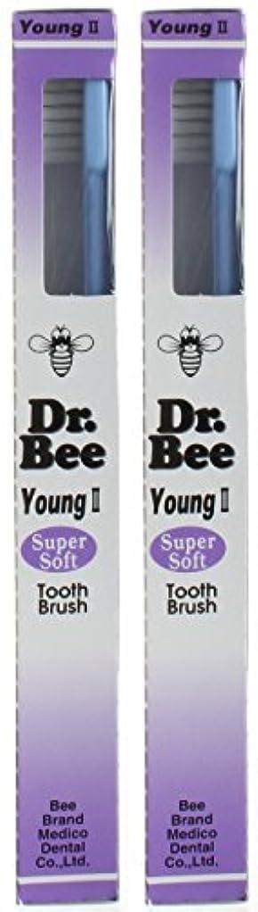 ピーブ持っているペンビーブランド Dr.Bee 歯ブラシ ヤングII スーパーソフト【2本セット】