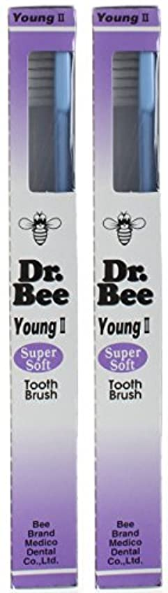 分布顧問レンディションビーブランド Dr.Bee 歯ブラシ ヤングII スーパーソフト【2本セット】