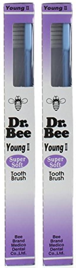 メーター一杯ランダムビーブランド Dr.Bee 歯ブラシ ヤングII スーパーソフト【2本セット】
