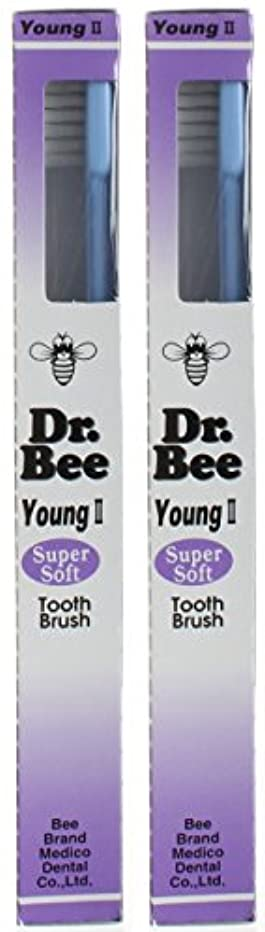 原油動力学温帯ビーブランド Dr.Bee 歯ブラシ ヤングII スーパーソフト【2本セット】
