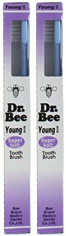 母知性ベットビーブランド Dr.Bee 歯ブラシ ヤングII スーパーソフト【2本セット】