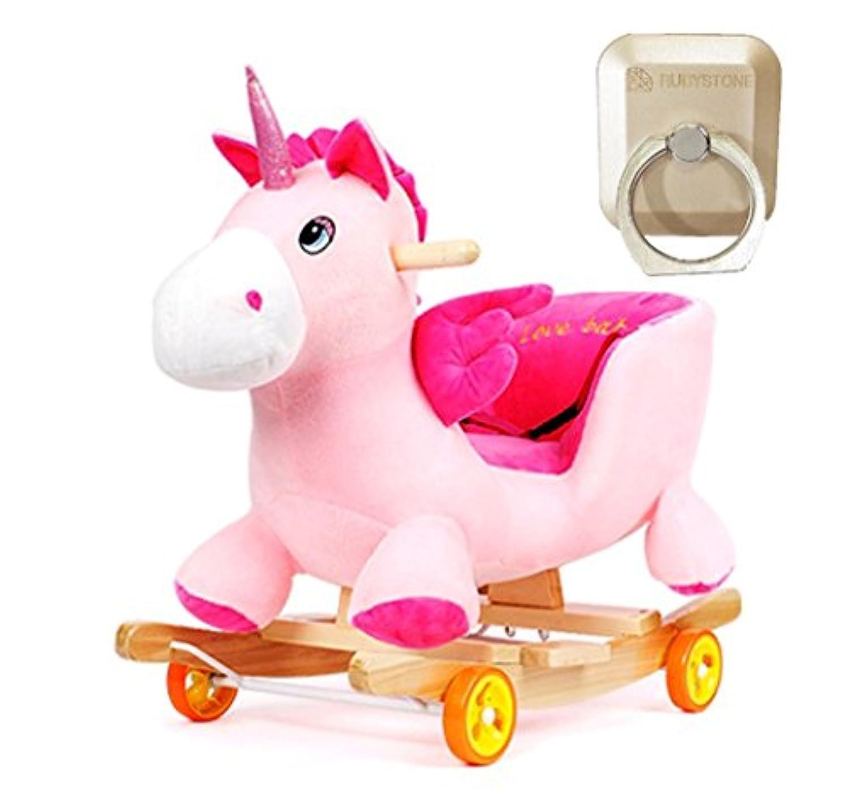 Claroドリーチェアロッキング赤ちゃんのロッキングチェア木馬(海外直送品) (Unicorn - pink)