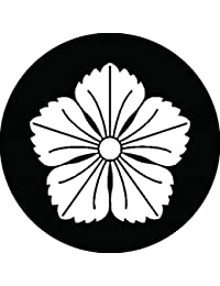 家紋シール 石竹紋 布タイプ 直径40mm 6枚セット NS4-2053
