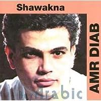 Shawakna