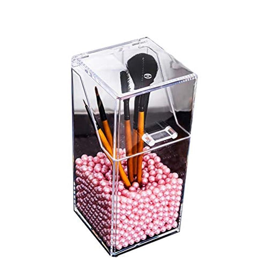 成長貼り直す辛い[YEMOCILE] メイクボックス レディース ふた付き メイクブラシ 化粧品入れ 収納 透明 引き出し小物 アクリル製 真珠 高品質 ピンク