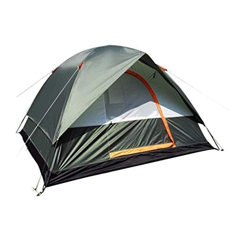 米ドル純粋な雲2人用テントポータブル屋外用超軽量キャンプテント