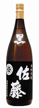 佐藤黒麹 芋 25度 1800ml