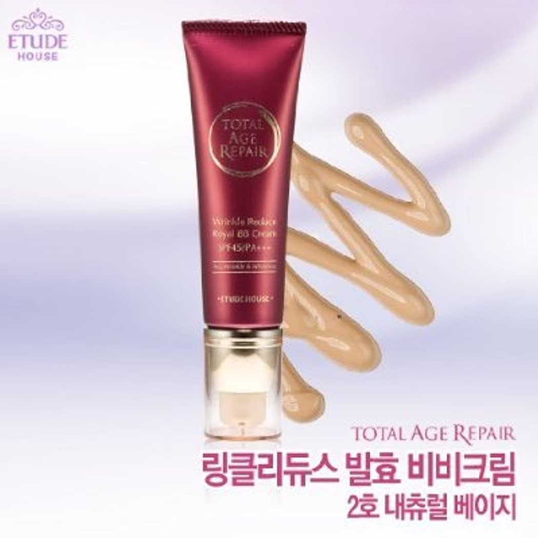 みすぼらしい韻非武装化Etude House Total Age Repair Wrinkle Reduce Royal BB Cream (SPF45/PA++) #2 Natural Beige