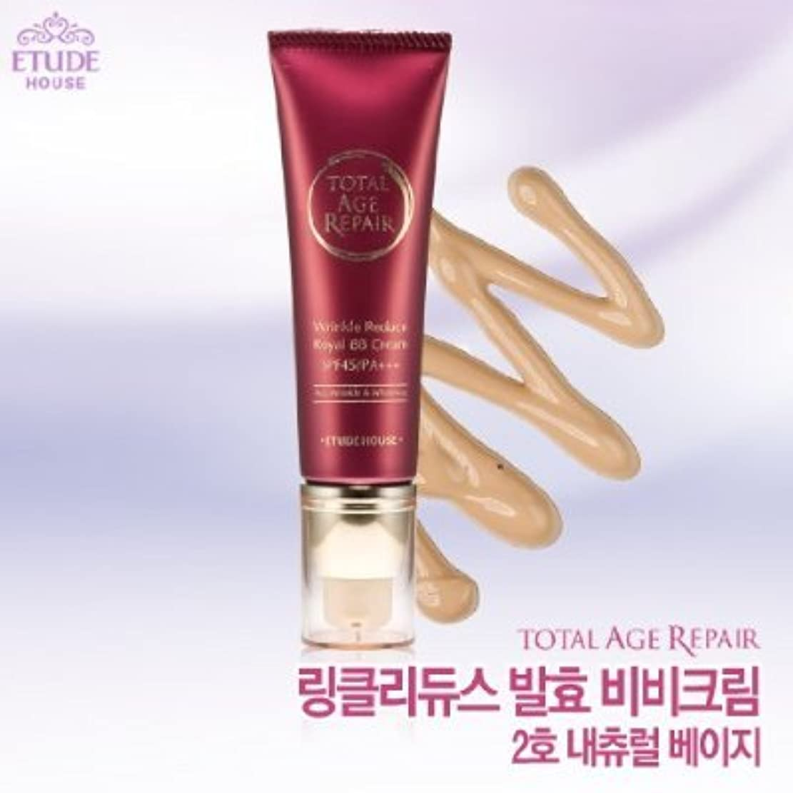 散る文字レルムEtude House Total Age Repair Wrinkle Reduce Royal BB Cream (SPF45/PA++) #2 Natural Beige