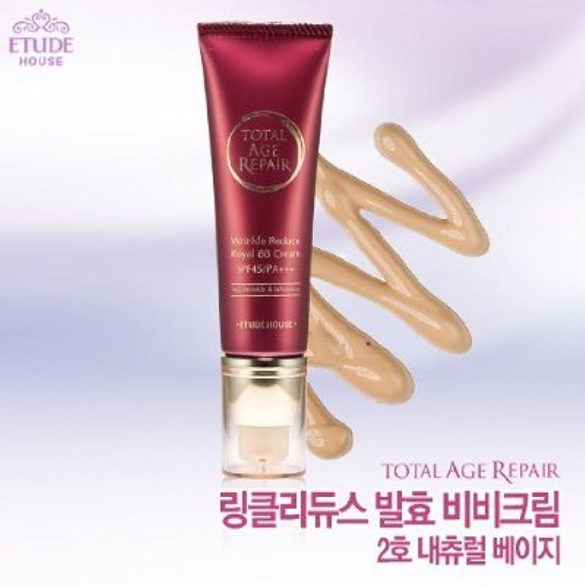 まだ包括的クリームEtude House Total Age Repair Wrinkle Reduce Royal BB Cream (SPF45/PA++) #2 Natural Beige