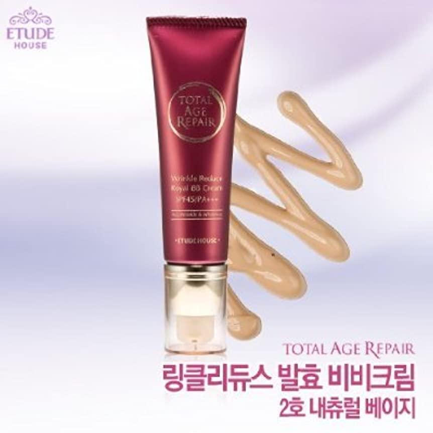 同封する彼のまもなくEtude House Total Age Repair Wrinkle Reduce Royal BB Cream (SPF45/PA++) #2 Natural Beige