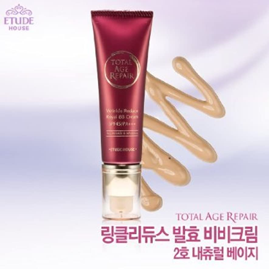 スリット直感弾薬Etude House Total Age Repair Wrinkle Reduce Royal BB Cream (SPF45/PA++) #2 Natural Beige
