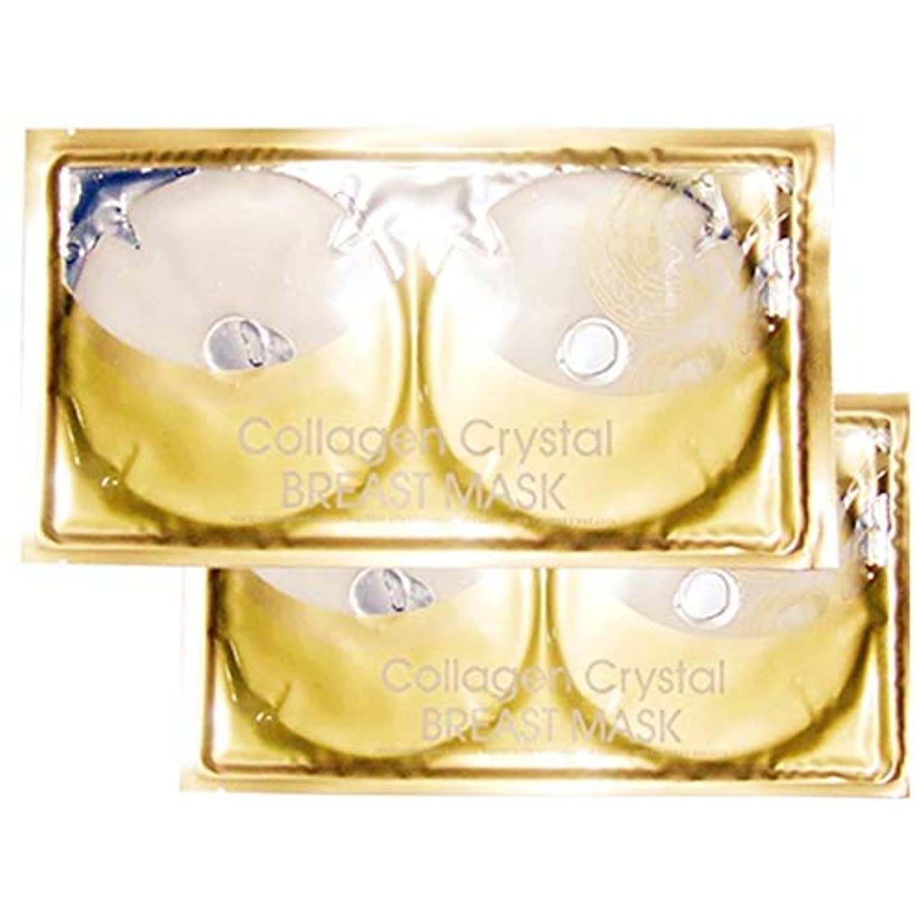 パイプライン神秘寄付するGold Crystal Collagen Bigger Pleura For Breast Enlargement,Nourishing Plump Chest,Female Hormones Breast Enhancer Firming Lifting. (5pcs collagen pleura)