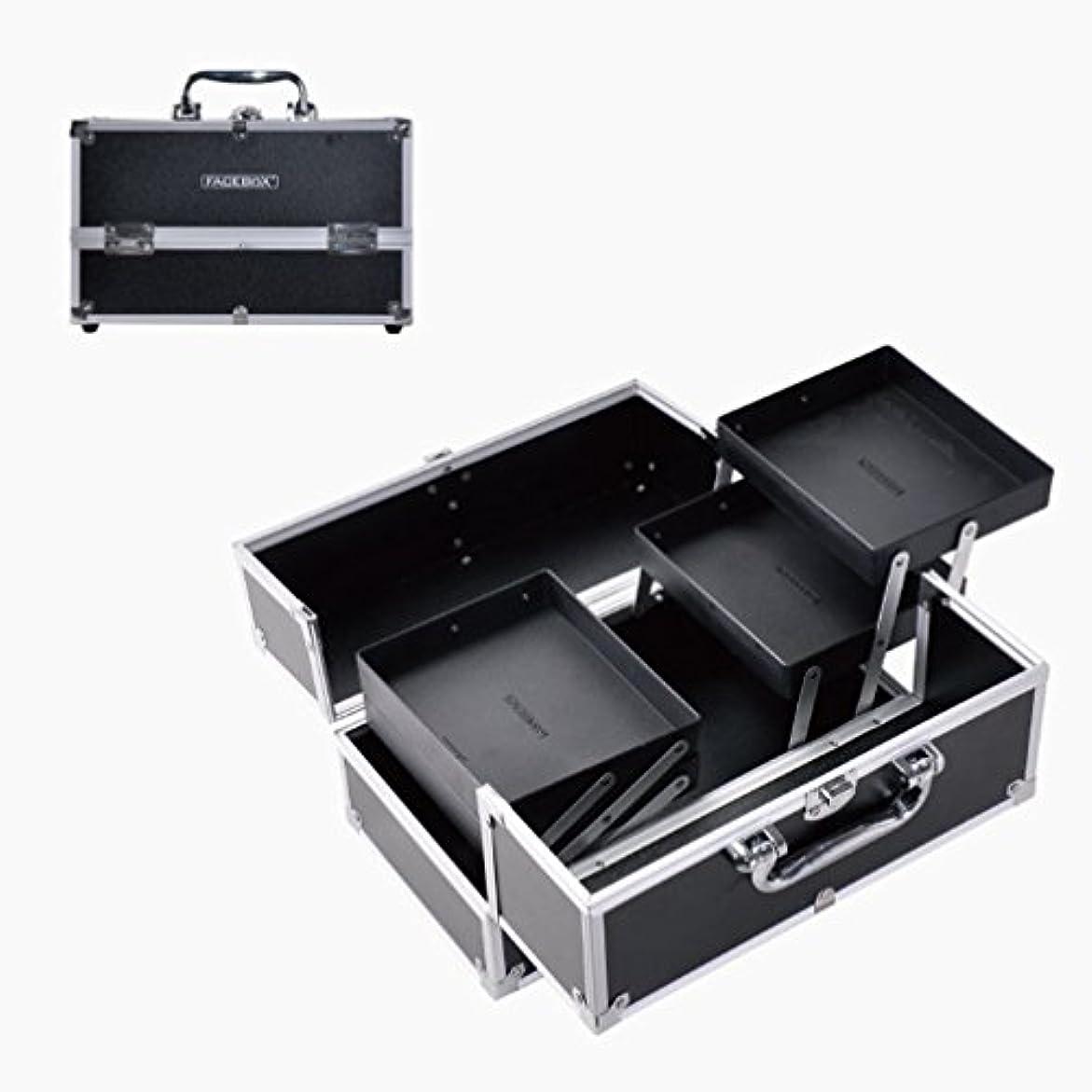 ジャーナルシチリア法律「XINXIKEJI」メイクボックス コスメボックス 大容量 2段/3段 化粧ボックス スプロも納得 収納力抜群 鍵付き かわいい 祝日プレゼント  取っ手付 コスメBOX