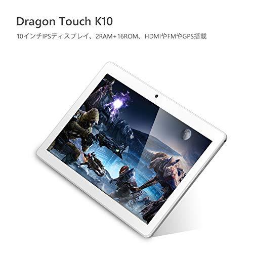 DragonTouch タブレット 10.1インチ Android 8.1 2GB/16GBメモリ K10 B07RJRL123 1枚目