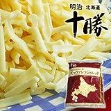 北海道十勝モッツァレラシュレッドチーズ(1kg)