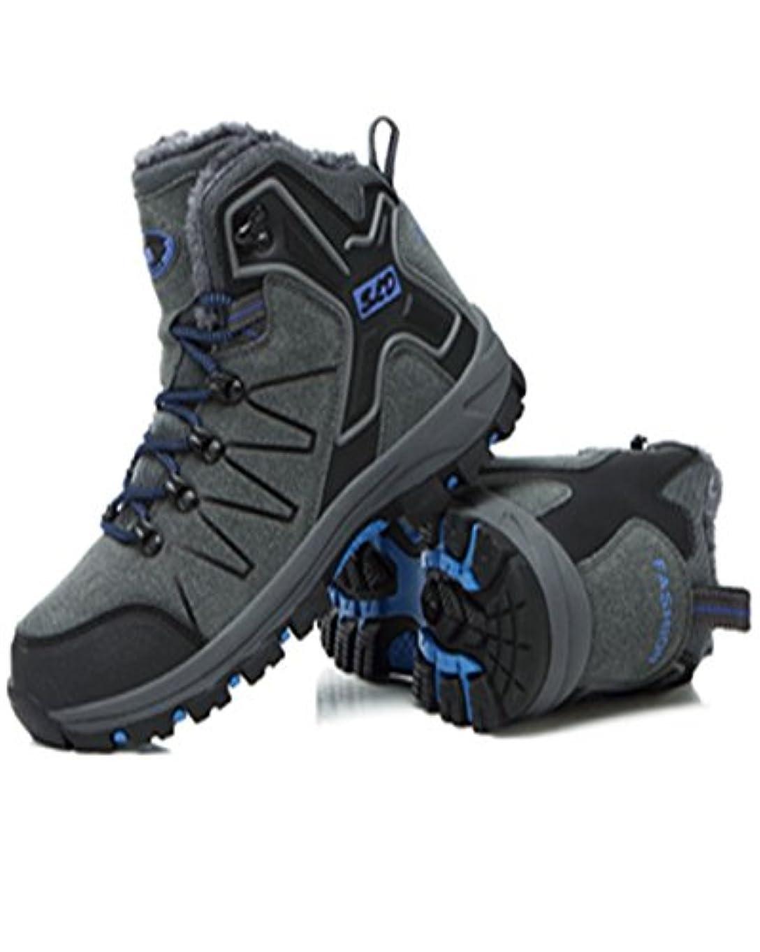 スーツまたはアンビエントトレッキングシューズ 登山靴 メンズ レディース 男女兼用  ハイキングシューズ 防水 防滑 ウォーキングシューズ アウトドア トラベル ハイカット キャンプ シューズ  大きいサイズ クッション性/通気性  グレー 24.5CM