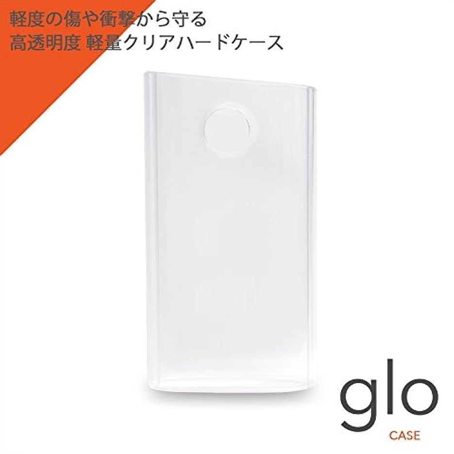 地域上院四電子タバコ glo専用(series2にも使えます) 高透明度 ハードケース (クリア)