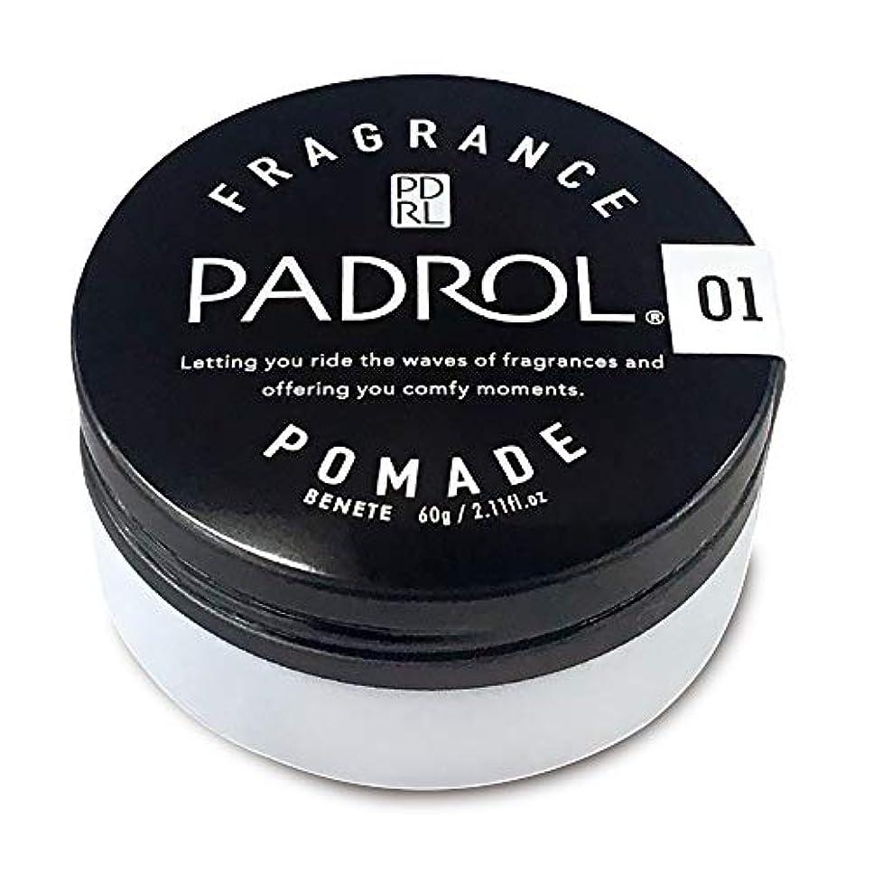 ブーム本能静かにノルコーポレーション ポマード パドロール 日本製 PAD-10-01 ホワイトムスクの香り 60g