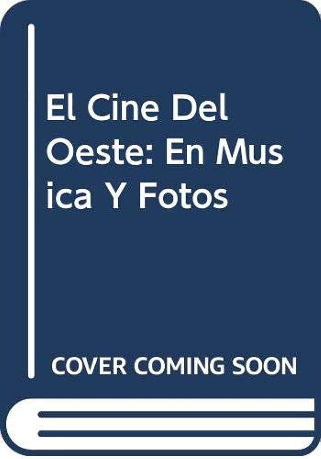 木製ツイン定刻El Cine Del Oeste: En Musica Y Fotos