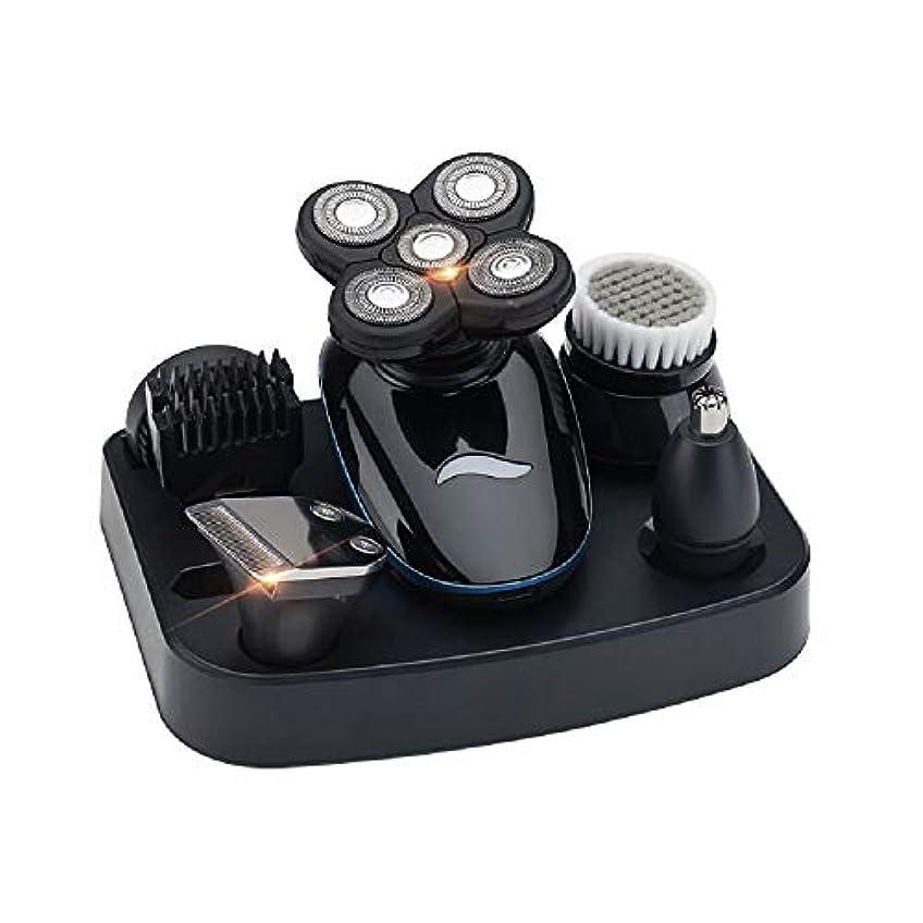 笑コントロール確保するaomashangmao メンズ5-in-1電気かみそり多機能充電式ウェットとドライのないトレースハゲ電気かみそり