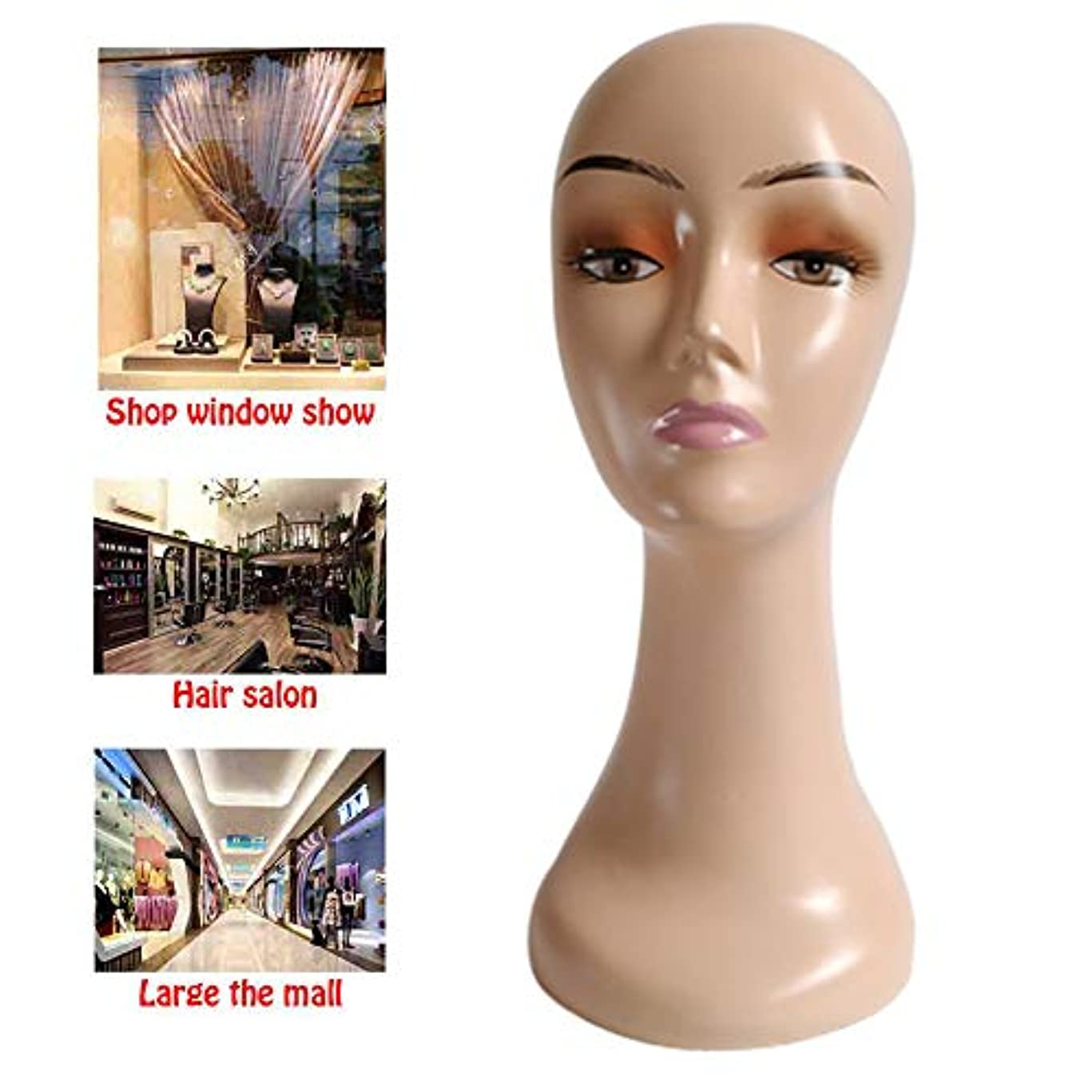 寝てる暗記する依存するかつらの帽子スカーフジュエリーストレートディスプレイ小道具に適した女性のマネキンの頭部はプラスチック鋼コンプレ茶色のABS