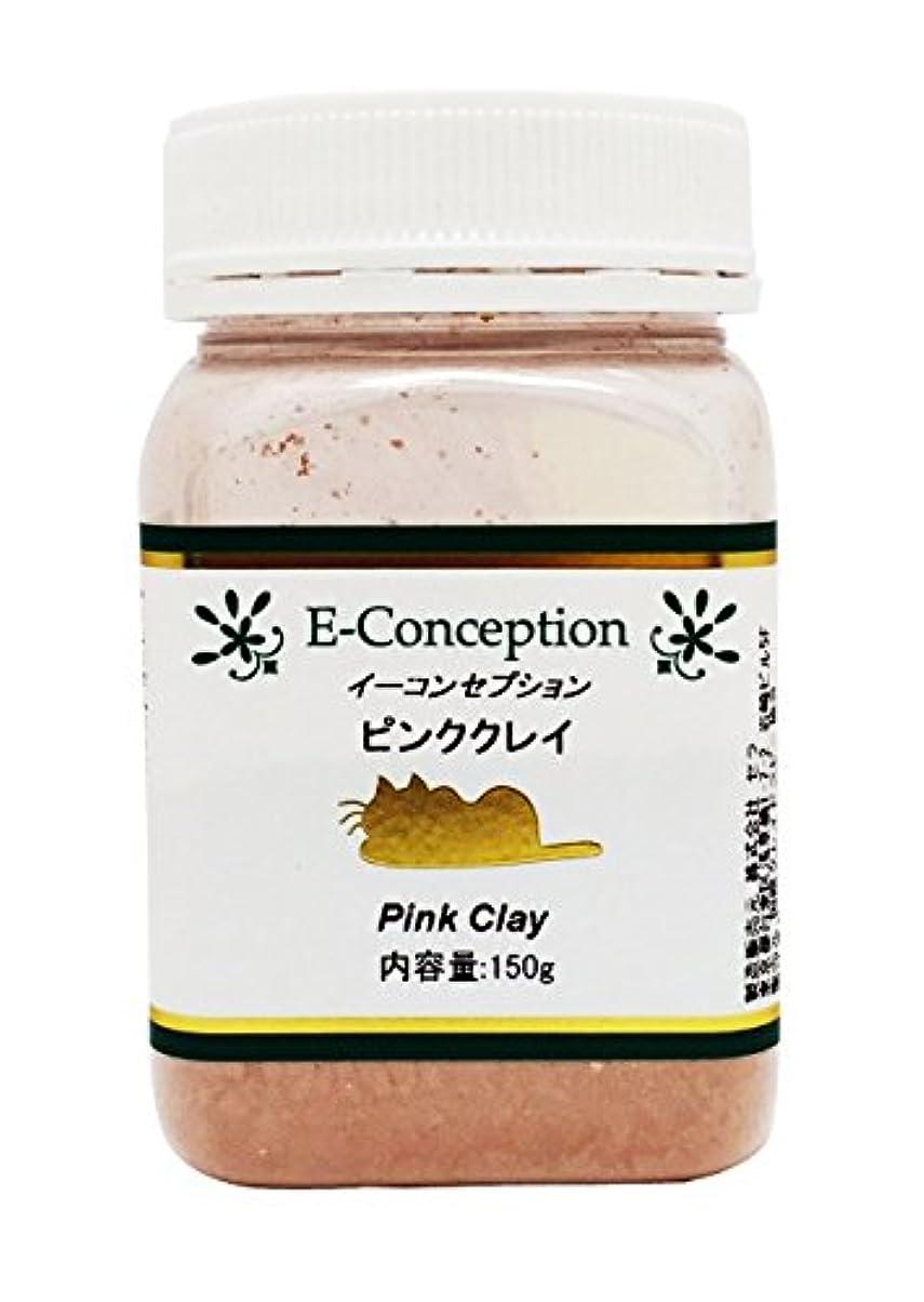 整然とした薄める十分にICA国際クレイセラピー協会 【ピンククレイ】 150g