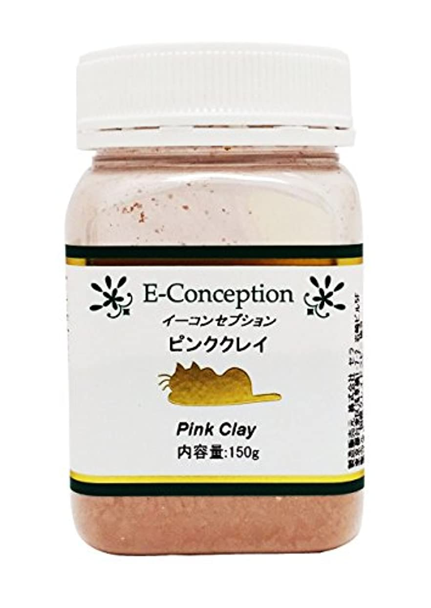 寄託バケツ親密なICA国際クレイセラピー協会 【ピンククレイ】 150g