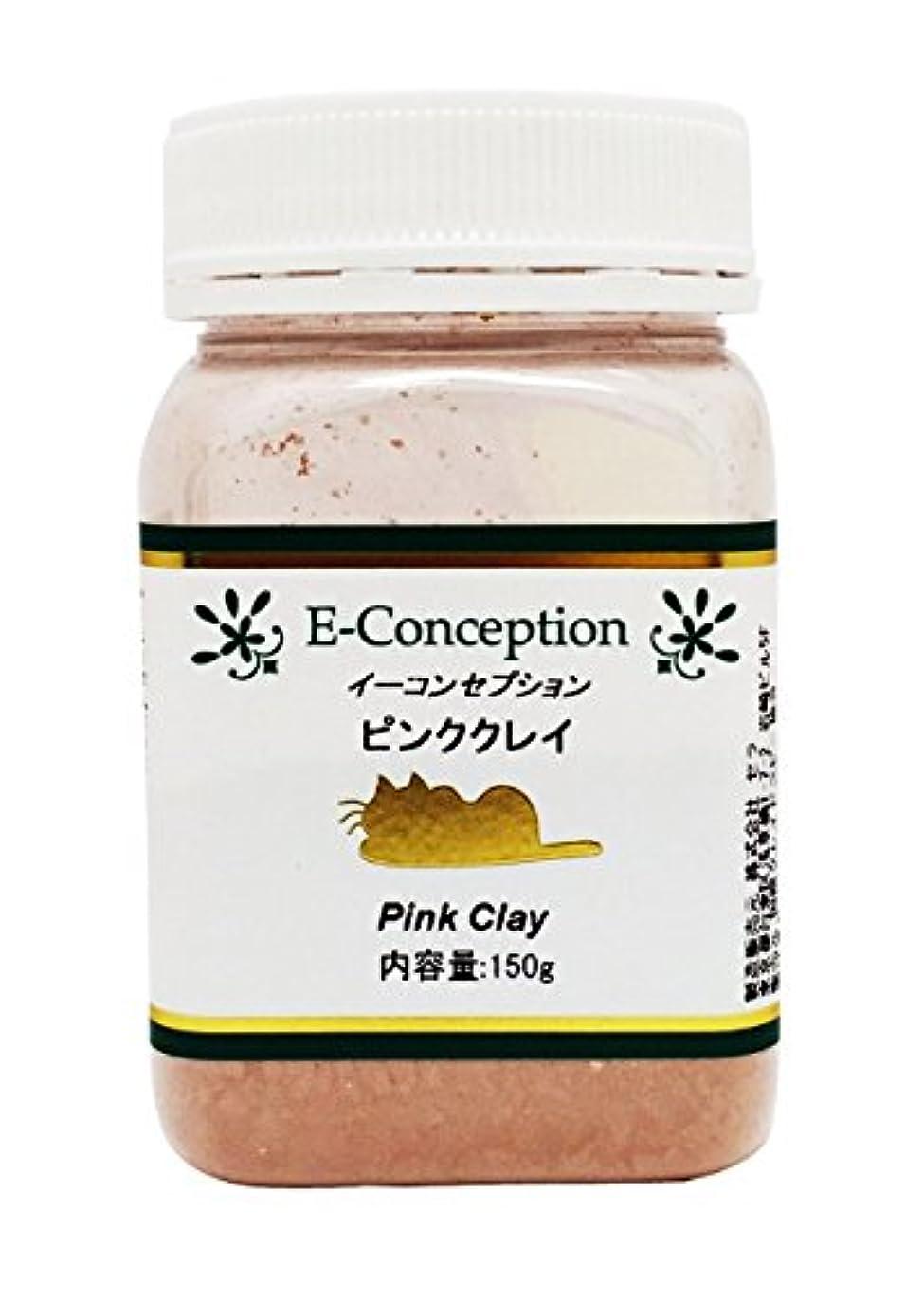 イサカ買収不注意ICA国際クレイセラピー協会 【ピンククレイ】 150g