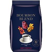 【Amazon.co.jp限定】 アートコーヒー ブルボンブレンド 粉 350g