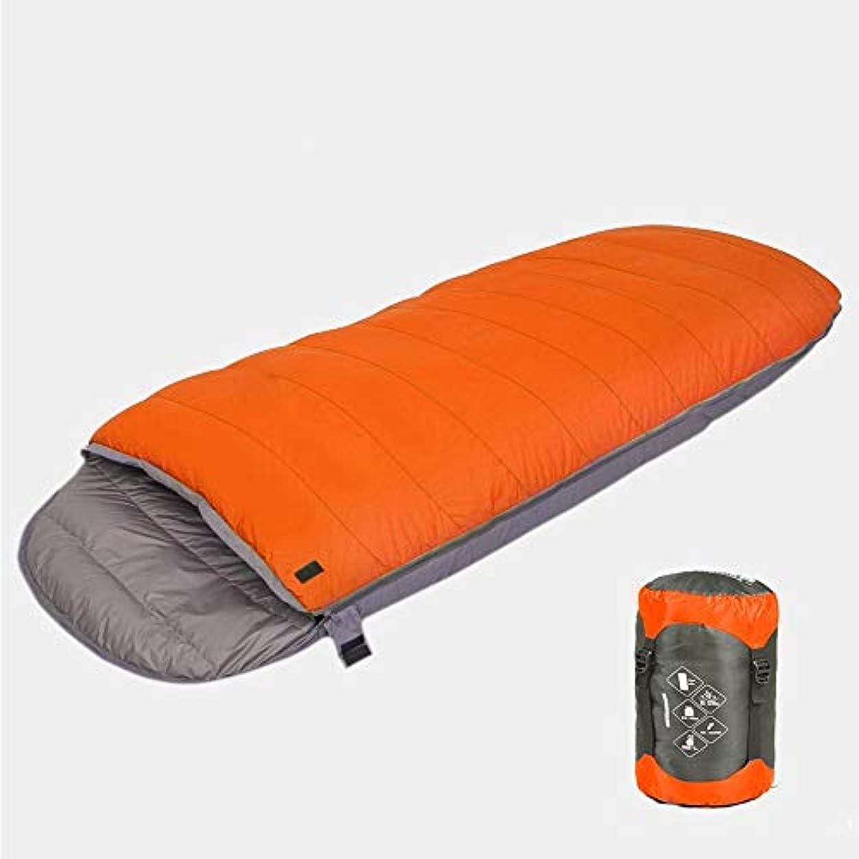 偽善サッカー騒ぎTOMSSL 卵形の寝袋大人の屋外の屋内大人のシングルコールドキャンプ秋と冬の肥厚ゼロ (色 : Orange, Size : 1.85kg)