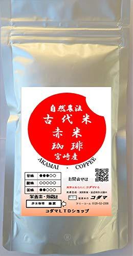 珈琲 赤米(古代米) 250g入り