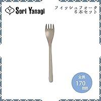 柳宗理  #1250  ステンレスカトラリー フィッシュフォーク 日本製